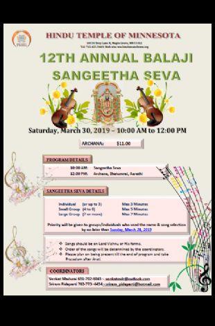 Sangeetha Seva