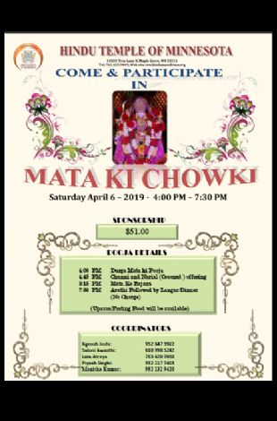 Mata Ki Chowki Celebration