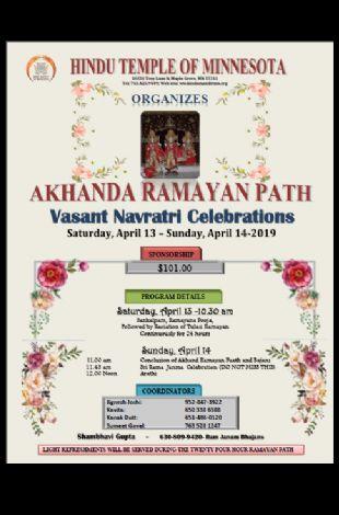 Akanda Ramayan Path