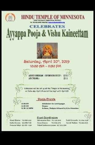 Vishu Celebration
