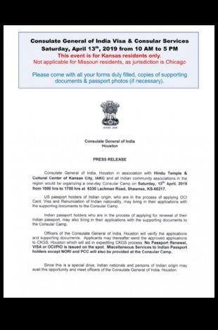 Consulate General of India - Consular Camp