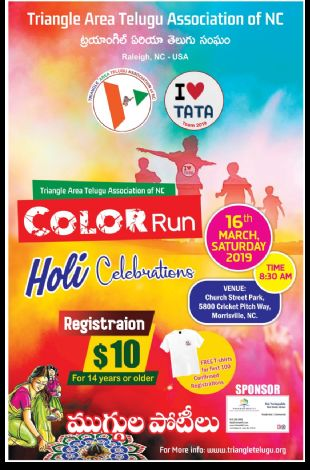 TATA Holi Color Run!