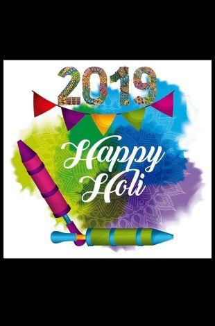 UPAD 2019 Holi
