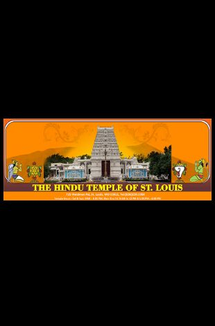 Bhagavad Gita Lectures