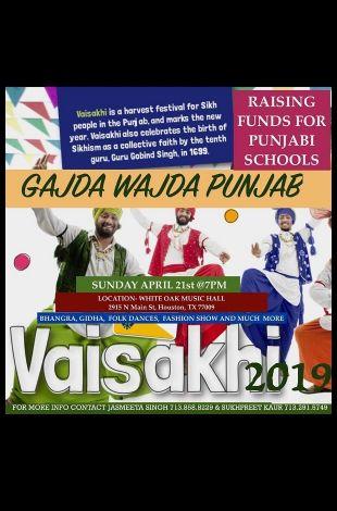 Vaisakhi 2019 - Gajda Wajda Punjab