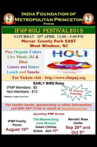 IFMP Holi Festival 2019