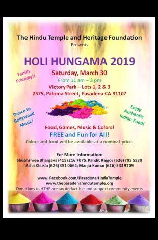 Holi Hungama 2019