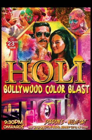 Holi Ayee Re - NYC Bollywood Dance Party