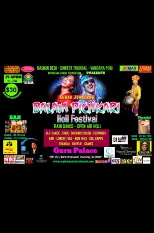 BALAM PICHKARI Holi Festival 2019