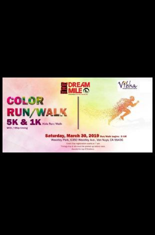 Dream Mile Color Run 2019
