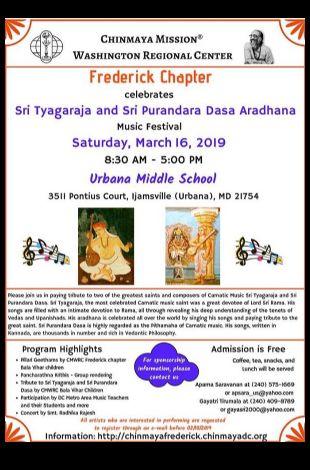 Sri Tyagaraja and Sri Purandara Dasa Aradhana