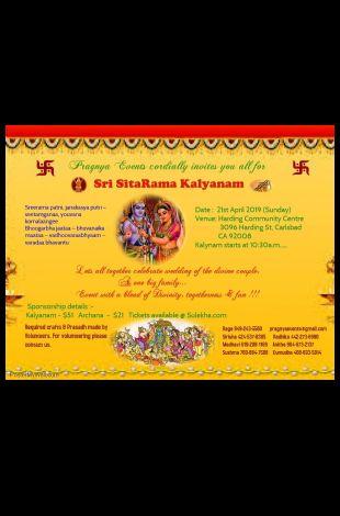 Sita Rama Kalyanam Carlsbad