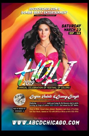 HOLI 2019 - Indoor Color Party - Joe's Bar