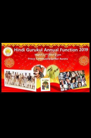 Hindi Gurukul Annual Function 2019