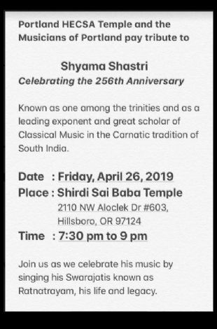 Shyama Shastri 256 Anniversary