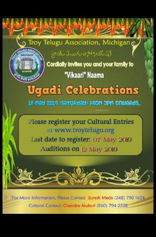 TTA Ugadi Celebrations 2019