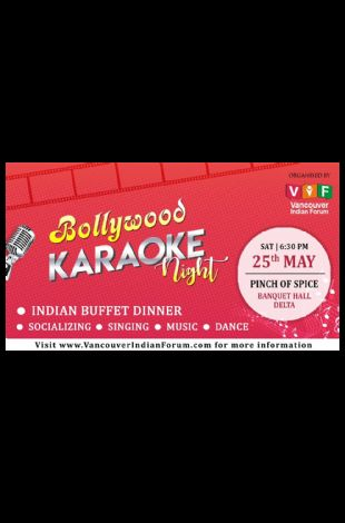 Bollywood Karaoke Night with Indian Buffet Dinner