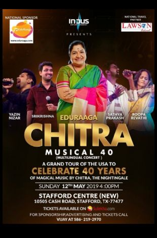 Chitra Musical 40 Live Concert in Houston by Indo-American