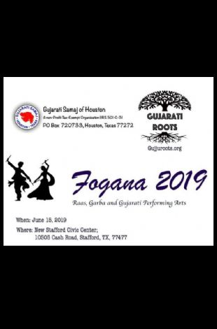 FOGANA 2019 Raas, Garba, and Folk Performing Arts Competition