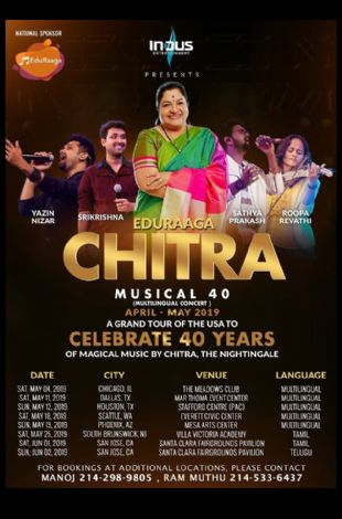 Chitra - Musical 40 - A Multilingual Concert