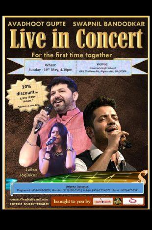 Avdhut Gupte, Swapnil Bandodkar & Juilee Joglekar Concert