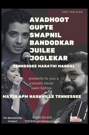 live concert with avadhoot, swapnil & juilee