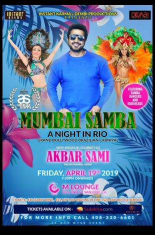 Mumbai Samba : A GRAND Brazilian Carnival with India's #1 Celebrity DJ Akbar Sam