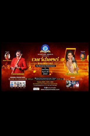 Ragamalika - Pravin Godkhindi & Shamitha Malnad Live Concert - Bay Area