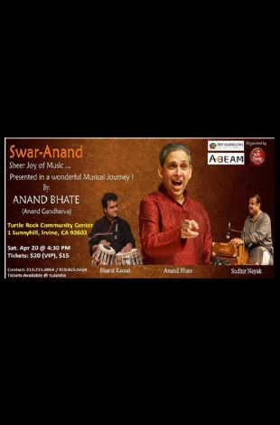 Swar-Anand by Anand Bhate