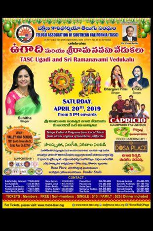 TASC Ugadi & Sri Ramanavami Vedukalu