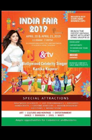 India Fair 2019