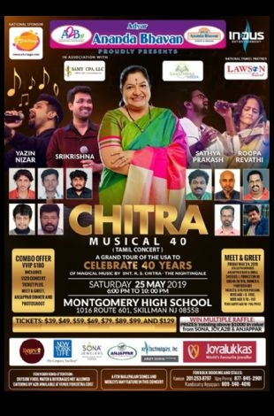 CHITRA MUSICAL 40 Live in Concert NEW JERSEY