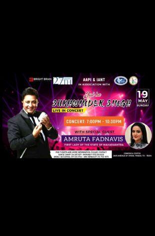 Jai Ho: Sukhwinder Singh Live in Concert