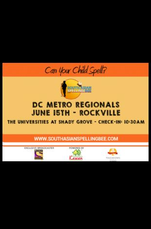 DC Metro South Asian Spelling Bee Regionals