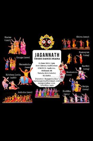 Jagannath Odissi Dance Drama