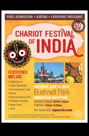 The Festival of India
