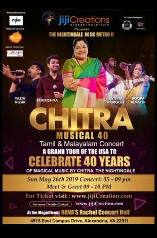 Chitra Musical 40 Tamil and Malayalam Concert