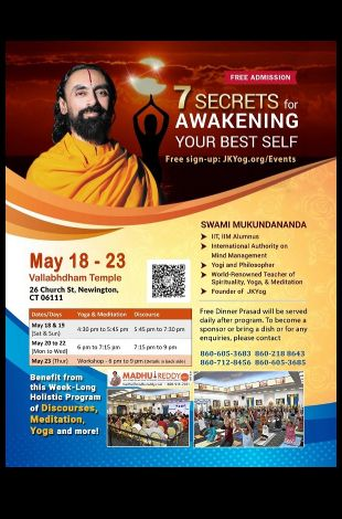 7 Secrets for Awakening Your Best Self by Swami Mukundananda