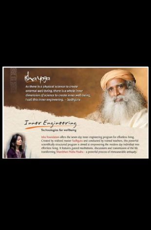 Inner Engineering by Isha Foundation
