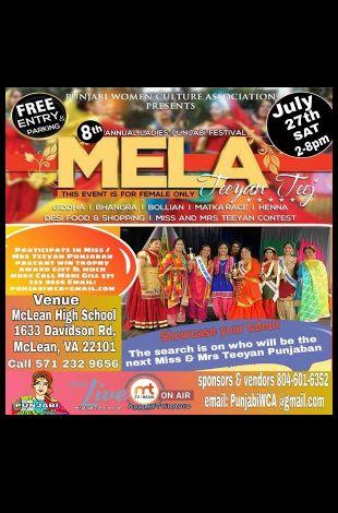Mela Teeyan Teej 8th Annual Female Event