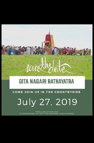 Gita Nagari Ratha Yatra