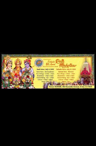 SRI JAGANNATH RATH MAHOTSAV - BAHUDA YATRA 2019