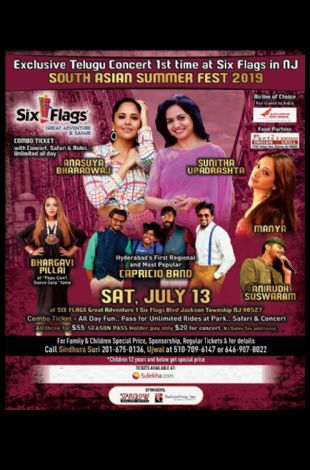 SOUTH ASIAN SUMMER FESTIVAL