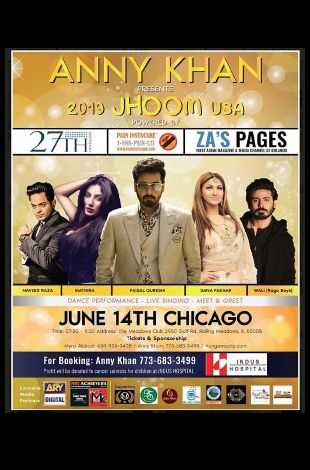 Chicago Jhoom with Faysal Qureshi, Mathira, Sana, Naveed & Wali