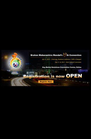 Bruhan Maharashtra Mandal 19th Convention