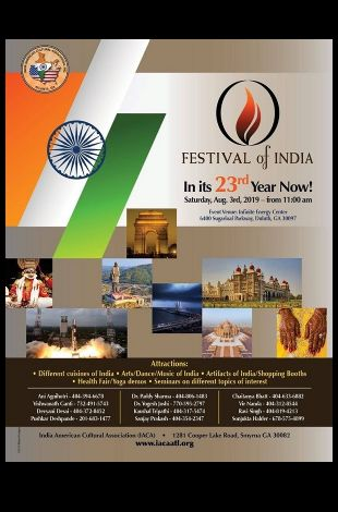 23rd Festival of India