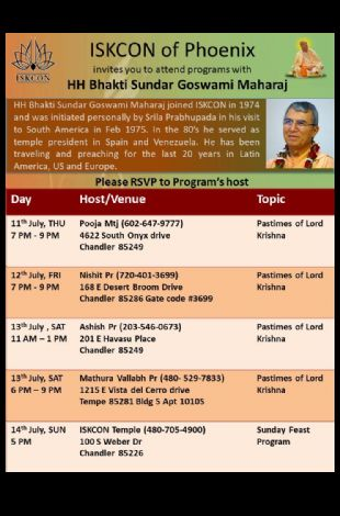 Pastimes of Lord Krishna
