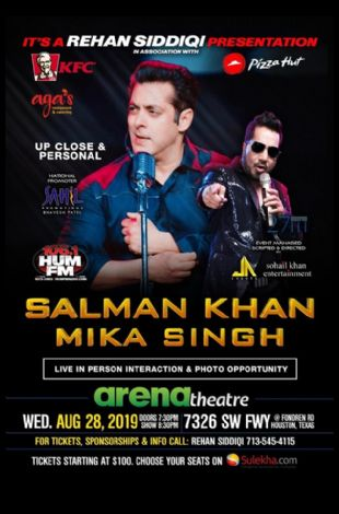 Up, Close and Personal With SALMAN KHAN & MIKA SINGH