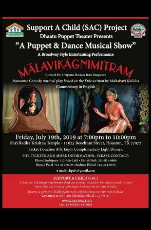 Malavikagnimitram - A Puppet and Dance Musical