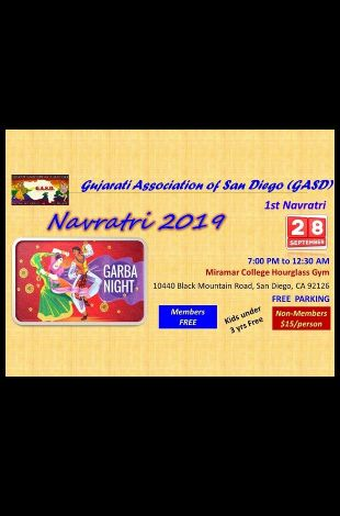 GASD Ist Navratri Event